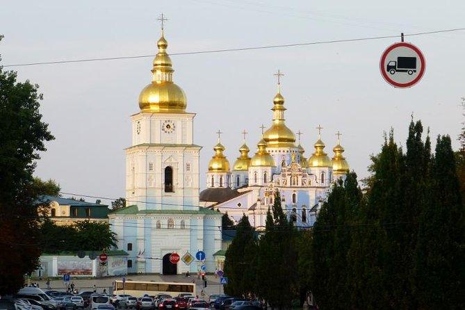 Full Day Kiev Private Tour, Kiev, UCRANIA