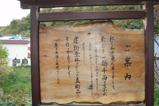 Otaru Kihinkan Admission Ticket, Otaru, JAPON
