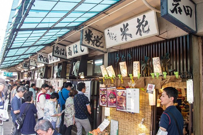 Private Custom Tour: Tokyo in a Day, Tokyo, JAPON