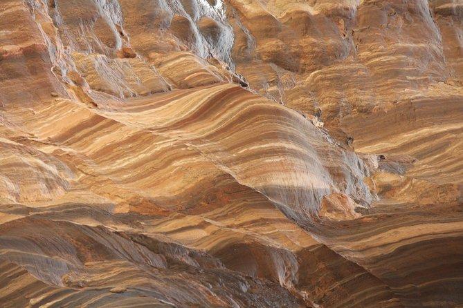Private Day Trip Amman Petra, Petra, JORDANIA