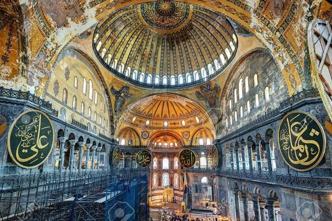 Excursión para grupos pequeños de Constantinopla (Estambul) con almuerzo, Estambul, TURQUIA
