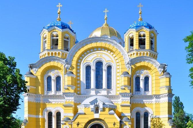Private Kyiv City Tour by Car with Local Guide, Kiev, Ukraine