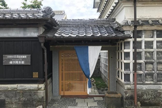 Explore unique and interesting geo park in Muroto, one of the Unesco world geoparks, and spend a night at traditional storehouse-style inn that has been reborn into modernity by the hands of architects.<br>Tiles and unique stone walls are one of the kind–wisdom of the ancestors nurtured to live on this land.<br>If you prefer Western style accomodation, you have a choice to stay UTOCO Auberge & SPA.<br>It features an ocean view pool that pumps deep ocean water deeper than the deep sea. As the concept is to live in the ocean, all rooms offer an open space with ocean views. A hotel is launched by shu uemura, a makeup artist representing Japan and having a cosmetics brand.<br>The local guide will take you to three of the Ohenro 88 temple pilgrimage and the tour of Muroto Geopark.