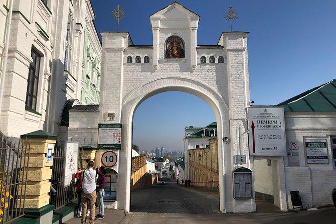 Private Guided Tour of Kyiv-Pechersk Lavra, Kiev, UCRANIA