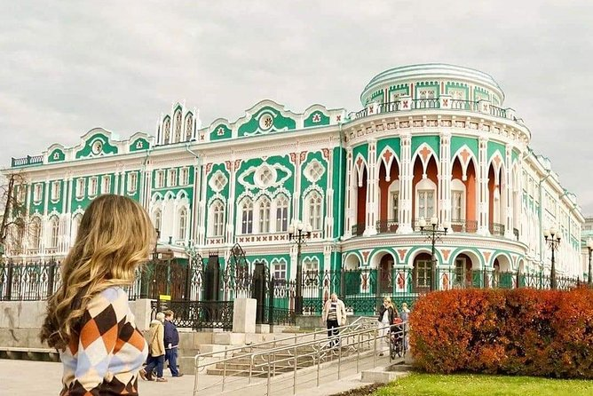 4 hours to see all the major places of interest of Yekaterinburg. <br><br>- Get to know how Yekaterinburg was born as a child of love of Peter the Great and Catherine I, old legends about the spirit of the mountain, tragical story of the Romanoffs family and the last Russian Emperor. <br>- See modern skyscrapers, classical and constructivism architecture - a hallmark the city. <br>- Walk along picturesque Iset River weir. <br>- Find yourself standing one foot in Europe and one foot in Asia while visiting the Obelisk on the border between the two parts of the world. <br>- Visit the beautiful Ganina Pit monastery in a picturesque forest built on the site where remains of the Romanoffs were discovered.