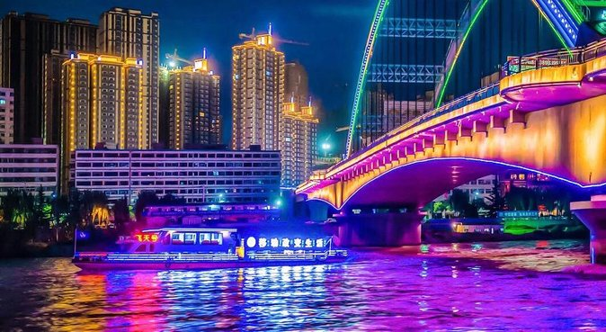 3-Hour Private Muslim Dining Experience with Yellow River Cruise in Lanzhou, Lanzhou, CHINA