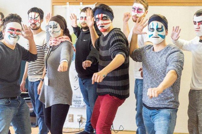 MAIS FOTOS, Yamairagawa Kabuki Experience