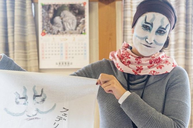 Yamairagawa Kabuki Experience, ,