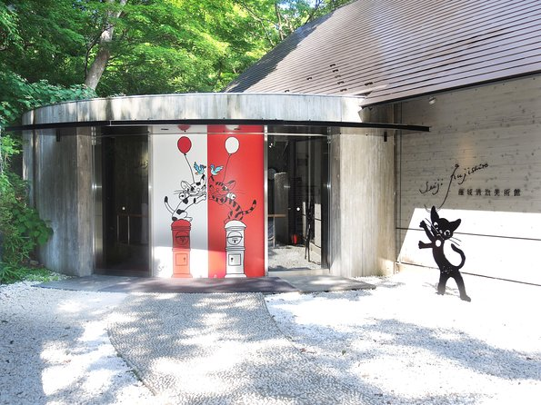 Experience the world of kiri-e (Japanese cut-out art) artist, Fujishiro Seiji in the rich nature of Nasu Kogen. An artist who continues to challenge the creation of new works even at the age of 95. Fujishiro Seiji Museum delivers excitement, dreams, and hope to many people. Please enjoy the joy of living.