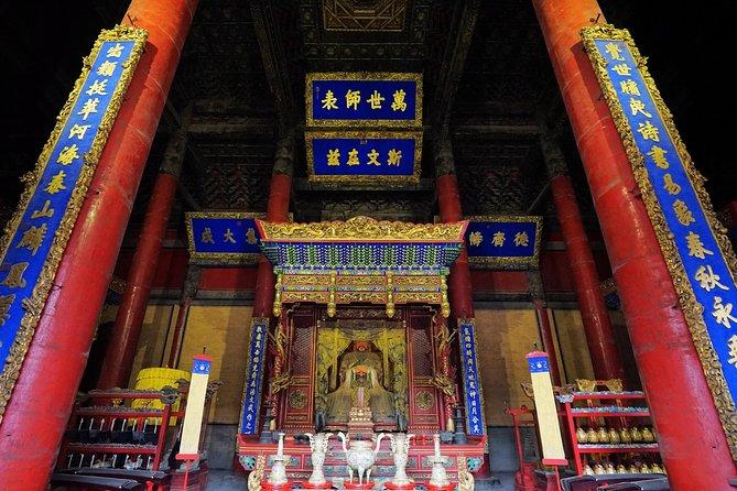 2-Day Bullet Train Trip of Qufu City Highlights and Mount Tai from Nanjing, Nanjing, CHINA