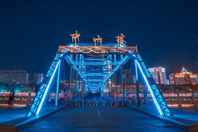 Lanzhou Highlights Private Day Tour, Lanzhou, CHINA