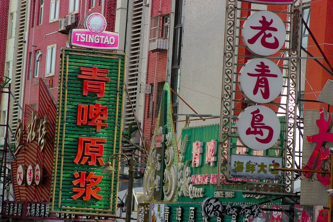 Alternative City Tour with Navy Museum, Beer Street and TV Tower, Lunch Included, Qingdao, CHINA