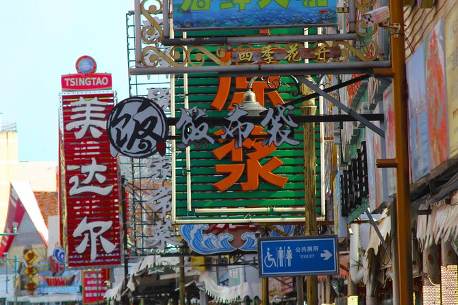 Alternative City Tour with Navy Museum, Beer Street and Zhongshan Park, Qingdao, CHINA