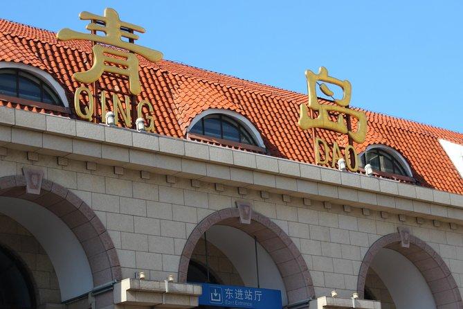 Qingdao Railway Station Depature Transfer from City Hotels, Qingdao, CHINA