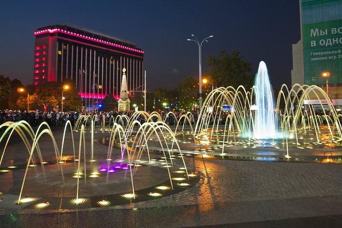 Krasnodar today has turned into a noisy and modern metropolis. However, the city was not always like that. <br>Learn about the development of the city and its boring history during a tour of the central part of the city. <br>Get acquainted with the main attractions of the southern capital. Among them are the monument to Catherine the Great, the square of the famous poet Alexander Pushkin, the Alexander Arch and many others. A walk along the main street of Krasnodar, Krasnaya Street, will help you feel the vibe of the city. <br>The tour is guided by a local citizen. It is a unique opportunity to hear urban myths, visit places off the beaten track and have one on one cultural experience<br>