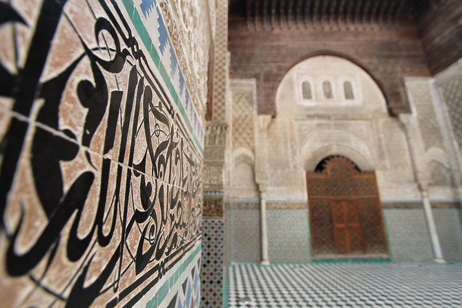 Extended Private Tour for First-Time-Visitors, Fez, MARRUECOS