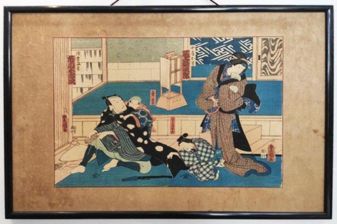 Tameshigiri (Japanese Swordsmanship), Naha, JAPON