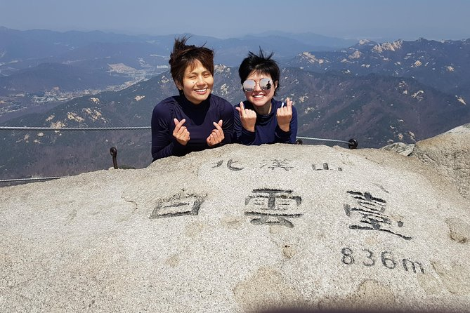 MÁS FOTOS, Hike and Explore the Wonder of Bukhansan National Park with hiking professional(including Lunch)