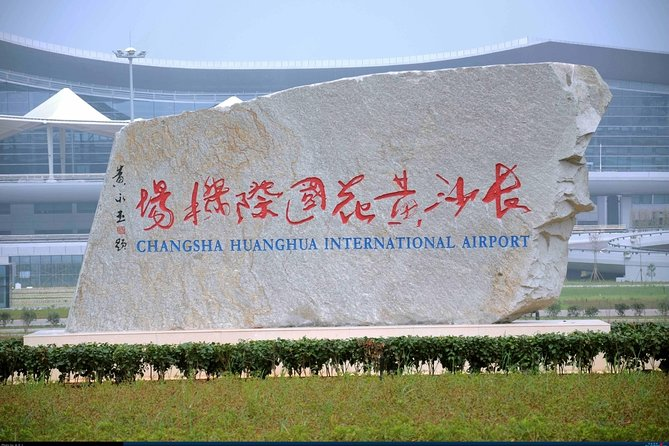 Getting efficient and trustworthy vehicle service by this private Changsha airport transfer to city hotel.