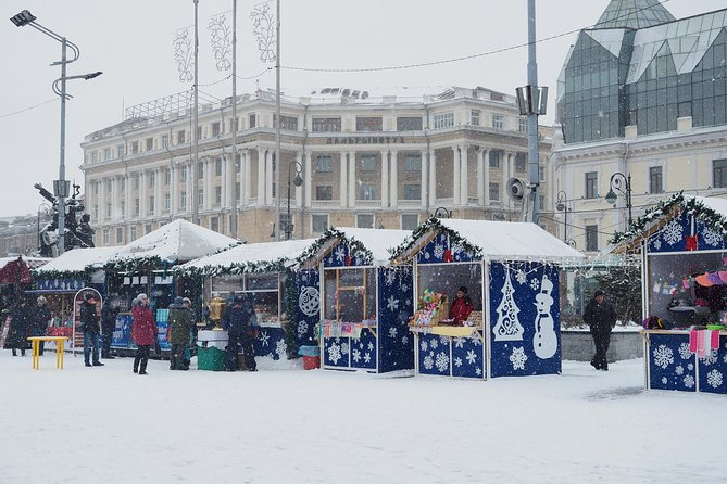 The exclusive tour only in the Christmas period! This special times brings magic in The Vladivostok city. Together with the professional local guide, you will visit the most beautifully decorated places in Vladivostok- Eagle's Nest Hill, Zarya Center for Contemporary Art, S-56 Submarine Museum. You will feel spellbound with the charming atmosphere in Sukhanov Park, which you can feel only this time of the year! What is the story of the Christmas tree? Who was the first to decorate it in the world? What magical things can happen during the Christmas period? Have you heard about Christmas spells? You will hear miraculous Christmas legends about Vladivostok. You will visit the old-fashioned Christmas Market in the city center. What makes it so popular? What local products are must taste at Christmas? Fill your heart with the joy and experience magic of Vladivostok.