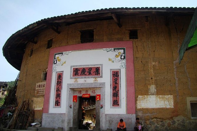 Private Day Tour To Chuxi Tulou From Xiamen Including Lunch, Xiamen, CHINA