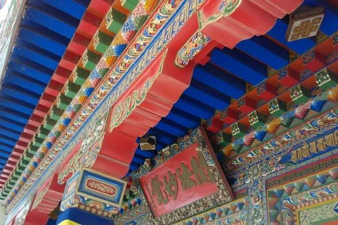 Private Day Tour to Labrang Monastery from Lanzhou, Lanzhou, CHINA