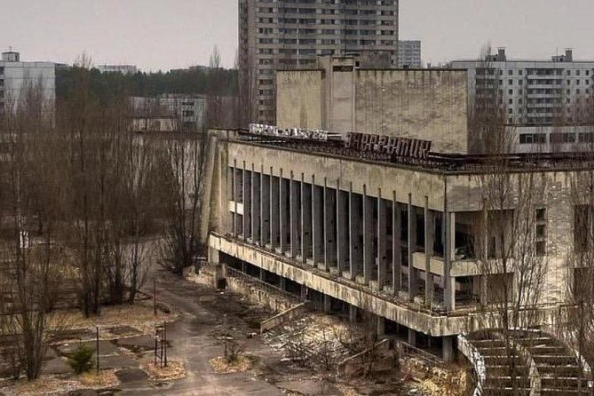 Shared Group Tour To Chernobyl From Kyiv, Kiev, UCRANIA