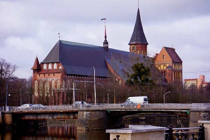 I was born and grew up in Kaliningrad. Since my childhood I was interested in the history of his region. Always like to learn something new about this land and personally have traveled through all of his corners. I know the history of this city as no one else. And happy to share it with you.