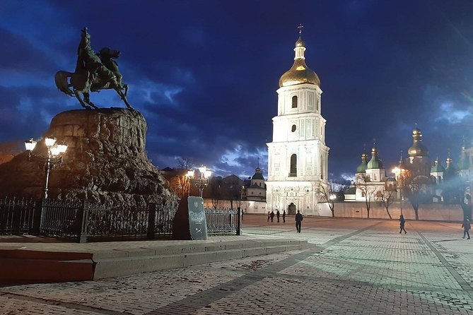 Panoramic Kiev by Night Driving Tour with Private Guide, Kiev, Ucrânia