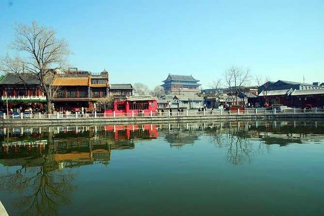 2-Day Private Beijing Highlights Tour from Qingdao by Bullet Train, Qingdao, CHINA