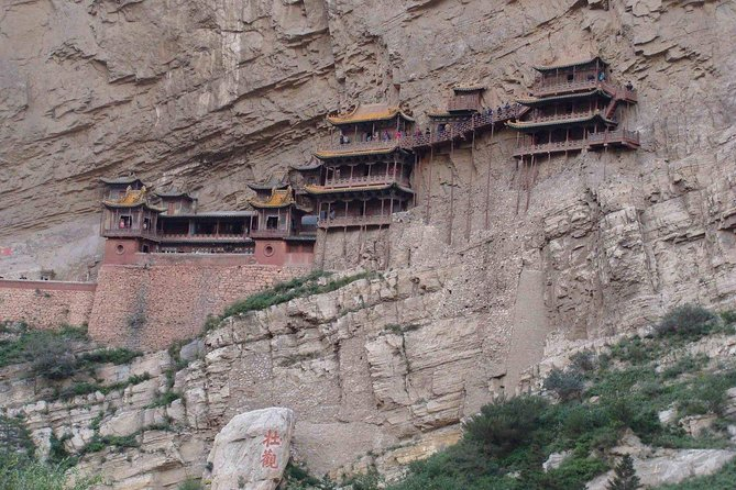 Private Day tour of Datong From Beijing Including Transfer Service, Datong, CHINA