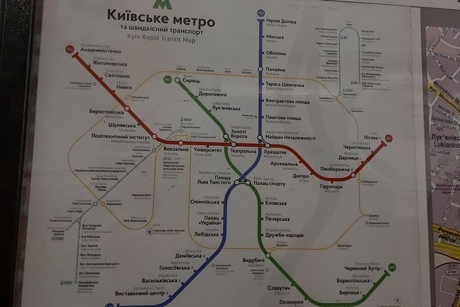Kyiv Metro Private Tour – Highlights of the Subway Stations, Kiev, UCRANIA