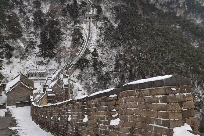 Visit highlights of China including the Pingyao,Datong and Beijing by Bullet Train with this 7 days private tour from Pingyao.<br><br>You will be picked up from Pingyao hotel and dropped off at Beijing hotel.