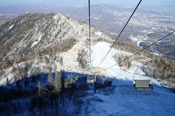 Private Transfer to Yabuli Ski Resort from Harbin City, Harbin, CHINA