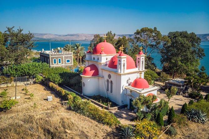 MÁS FOTOS, Nazareth, Tiberias, and Sea of Galilee Day Tour - Small Group