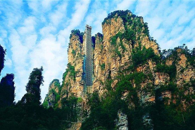 MÁS FOTOS, Private Zhangjiajie National Park & Tianzi Mountain Day Tour
