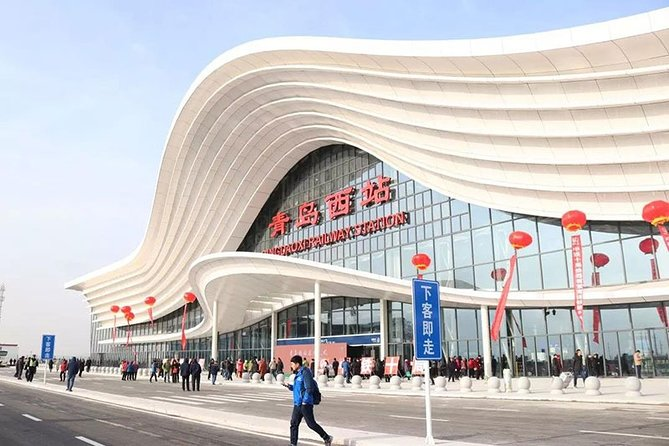 Private Arrival Transfer: Qingdao Railway Station to City Hotel, Qingdao, CHINA