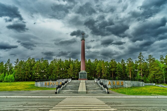 We invite you to make an excursion to an obelisk marking the boundary between Europe and Asia. En route, we will pause at the memorial honouring the victims of Stalin's repressions of the 1930s to 1950s.