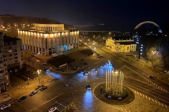 Panoramic Kyiv by Night Driving Tour with Private Guide, Kiev, Ucrânia