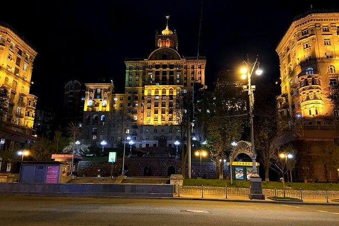 Panoramic Kyiv by Night Driving Tour with Private Guide, Kiev, Ukraine