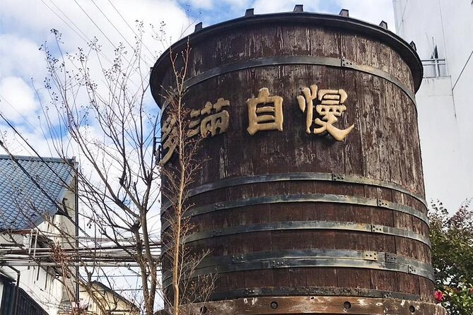 MAIS FOTOS, Ishikawa Brewery Tour from Tokyo with Sake Tasting by Sedan Car or Minivan