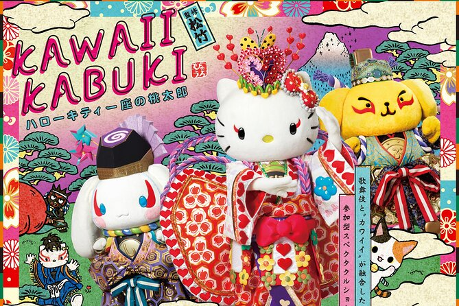 MÁS FOTOS, Direct to Gate: Sanrio Puroland Advance Passport Ticket (for foreign residents)
