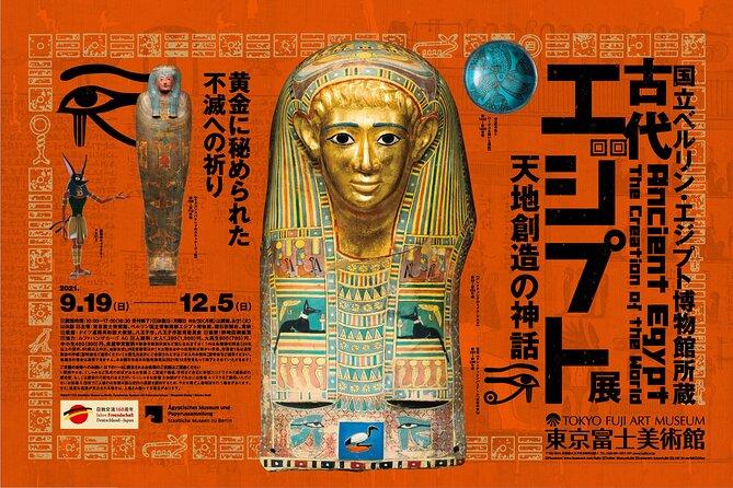 MÁS FOTOS, Tokyo Fuji Art Museum Admission Ticket + Special Exhibition (when being held)