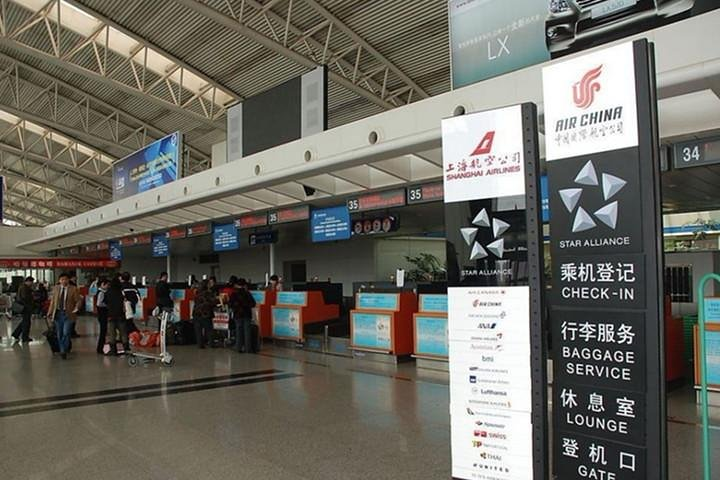 Private Departure Transfer to Xi'an International Airport from City Hotels, Sian, CHINA