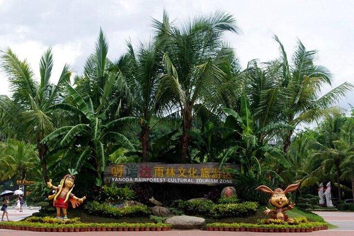 Half Day Private Tour to Yanoda Tropical Rain Forest Park, Sanya, CHINA