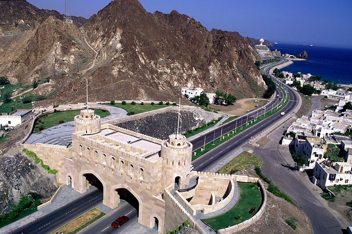 Private Tour: Mystical Muscat, Mascate, OMAN