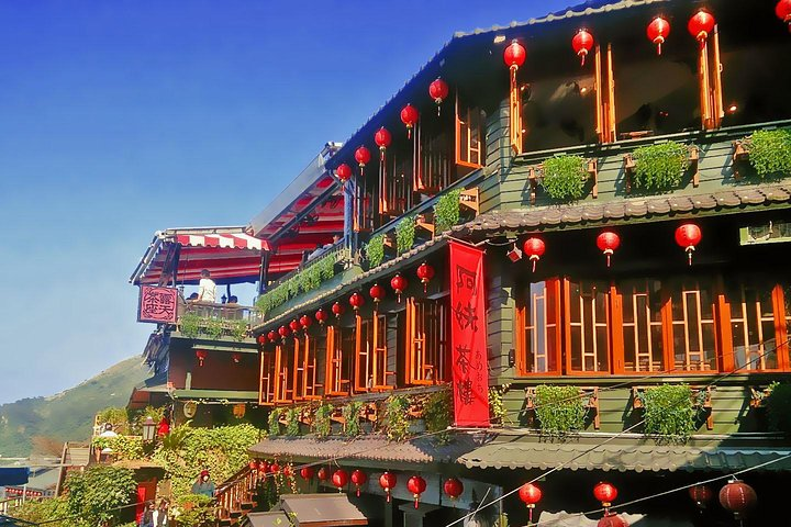 Private Charter from Taipei: Shifen and Jiufen (6 Hours), Taipé, TAIWAN