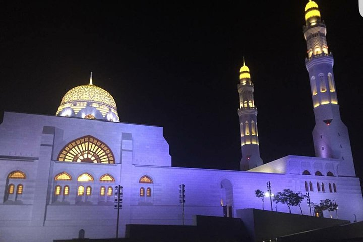 Muscat by Night with Local Dinner from Muscat, Mascate, OMAN