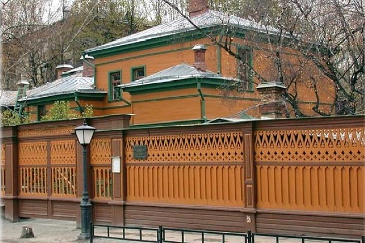 Literary City Tour of Moscow with Leo Tolstoy House Museum, Moscow, RUSSIA