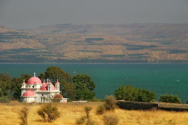 Nazareth Galilee and Jordan River Yardenit Tour from Herzliya, Herzliya, ISRAEL